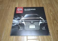 エルグランド  ライダー ブラックライン VQ35DE カタログ