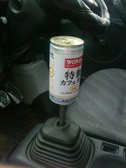 空き缶シフトノブ特製カフェオレM12×P1.25人気ワンダー