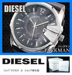 新品 即買い■ディーゼル DIESEL 腕時計 DZ1206★