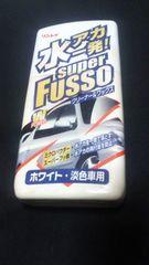 リンレイ水アカ一発スーパーフーゴー(500ml)