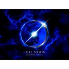 即決 登坂広臣 FULL MOON 初回生産限定盤 (+DVD) 新品