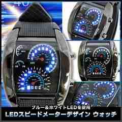 大人気!スピードメーター風 メンズ 腕時計 青色LED点灯