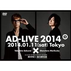 ■DVD『アドリブ(AD-LIVE)2014 第1巻』声優・櫻井孝宏