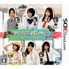 3DS》アクリルパレット 〜彩カフェ・cheers〜 [174000212]