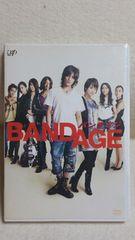 BANDAGEバンデイジ/赤西仁主演映画DVD