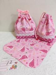 12:シンデレラ☆ランチバッグ&コップ袋&ランチマット ハンドメイド