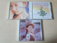 高橋由美子CD3枚セット★プレリュード/クリスマス/パラダイス