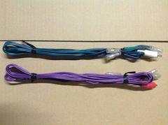 アルパイン SWE-1500専用スピーカー/PIN変換コード(L,R)2m