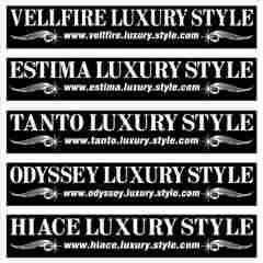 タント Luxury Style  100センチ