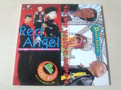 ポケットビスケッツCDS2枚セット RED ANGEL,YELLOW YELLOW HAPPY