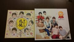 Kis-My-Ft2「Another Future」