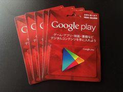 Googleplayギフトカード/グーグルプレイ46000円分☆モバペイ各種対応