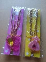 未使用カバヤ・セボンスターネックレス(ピンク系2種類セット)M 女の子用食玩