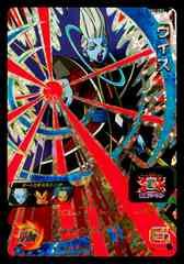 スーパードラゴンボールヒーローズ 2弾 ウイス SH2-CP4