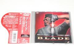 DVD★ブレイド 帯付
