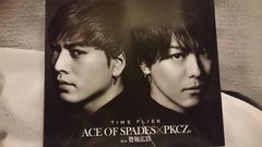ACE OF SPADES×PKCZ「TIME FLIES」登坂 三代目 EXILE GLAY