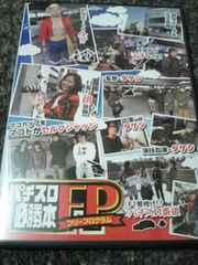 パチスロ必勝本FP(フリープログラム)2枚組DVD