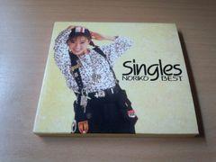 酒井法子CD「Singles NORIKO BEST」シングル ベスト初回盤●