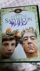 フェデリコ・フェリーニ監督●サテリコン■20世紀フォックス