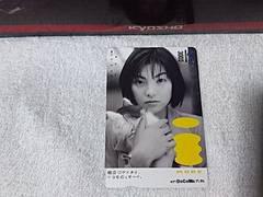 使用済クオカ3000 田中麗奈 NTTドコモ九州 穴傷汚有 なっちゃん
