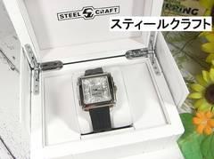 500スタ★本物新品スティールクラフト レディース 3ハンズクォーツ腕時計