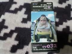 ワンピース ティーチ 黒ひげ コレクタブル ワーコレ vol.4