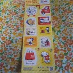 【未使用】スヌーピー★820円分の切手シート