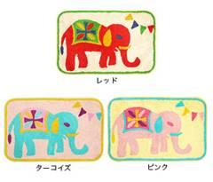 メリーエレファントマット45x70cm★お祭り象さんバス・玄関・キッチンマット
