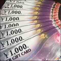 JCB 10000円分 商品券 ポイント消化 ギフトカード