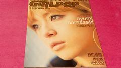 浜崎あゆみ What's IN? ガールポップ A BEST MOOK 2001 ポスター付き