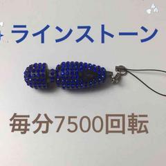 ☆ブルー☆疲れやコリに ミニ 電動マッサージ機