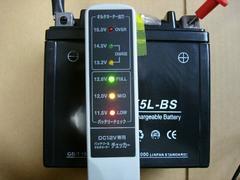 ◎新品バッテリーYTX5L-BS,FTX5L-BS互換ジョグSA36J,SA39J