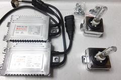 D1C(D1S-D1R兼用) HIDキット 35w 3-12k 翌日に届く