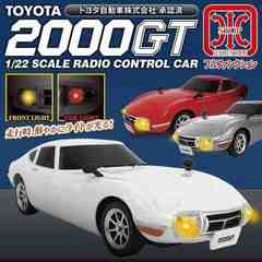 2000GT トヨタ TOYOTA ラジコンカー 1/22  R2000GT 赤