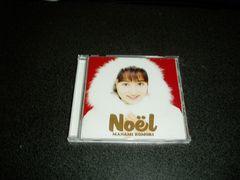 CD「小森まなみ/ノエル(Noel)」93年盤