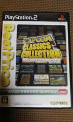 PS2 カプコンクラシックスコレクション ベスト版