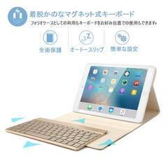 iPad Pro 10.5 キーボード ワイヤレス