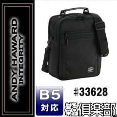 ANDY HAWARD☆ショルダーバッグ 縦型 小寸 21cm B5 黒 送料無