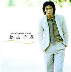 ∴●松山千春【50198 2CD】プラチナムベスト 松山千春新品未開封
