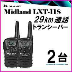 29キロ通話 トランシーバー 新品/2台セット/説明書付/簡単操作