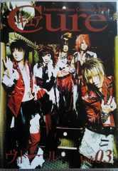 Cure キュア DVD/Vol.3 【ヴィドール】特集★ GOTCHAROCKA/V系/Angelo
