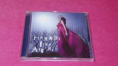 愛内里菜 HANABI 初回盤 CD+DVD