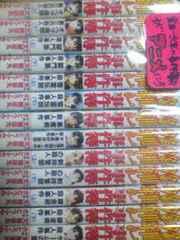 定番コミック 金田一少年の事件簿シリーズ18冊セット