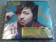 三浦大知『FEVER』初回限定盤【CD+Blu-ray】ブルーレイ/外袋付