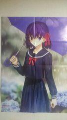 月刊Newtype付録ポスター 劇場版Fate/stay night /ガールズ&パンツァー