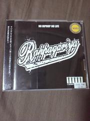 ラッパ我リヤアルバム15曲レンタルCDヒップホップ