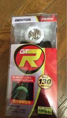 GTR LEDヘッドライト943H  防災・夜間工事・アウトドアに最適