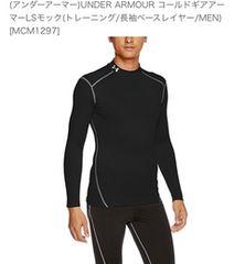 アンダーアーマー コールドギアコンプレッションシャツ サイズXL