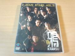 DVD「D-BOYS STAGE vol.3 鴉〜KARASU〜04」舞台 鈴木裕樹●