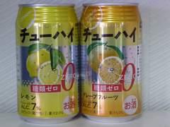 送料無料 三幸チューハイ 350ml缶  3ケース(72本)